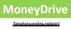 Реклама на авто за деньги заказать в Украине, брендирование и зароботок на авто